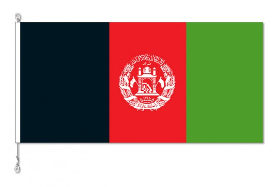 Afghanistan National Country Flag