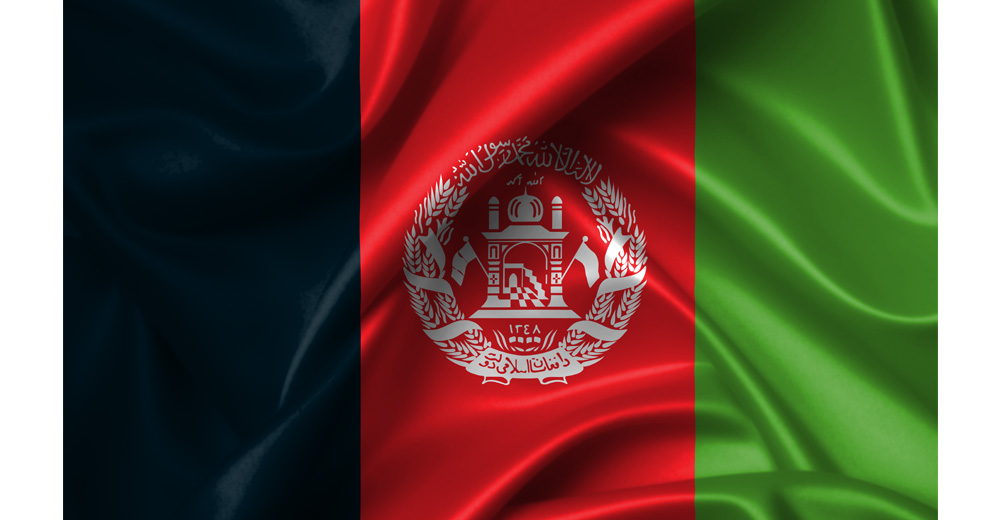 Afghanistan National Flag Photos