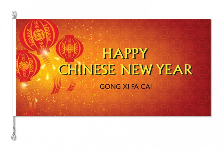 Chinese New Year Greeting Flag style 1 with Gong Xi Fa Cai