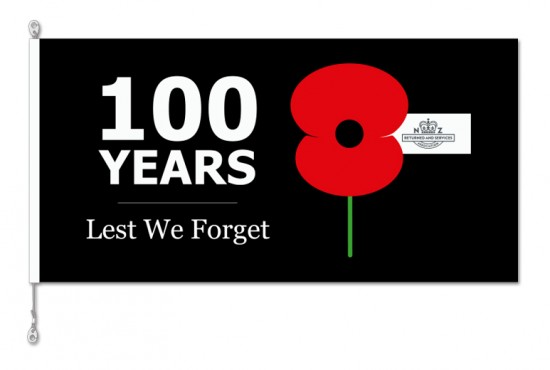 100 Years Lest We Forget Black RSA05 Horizontal Flag