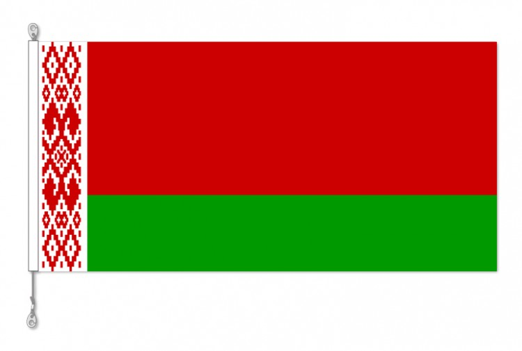 Belarus National Country Flag