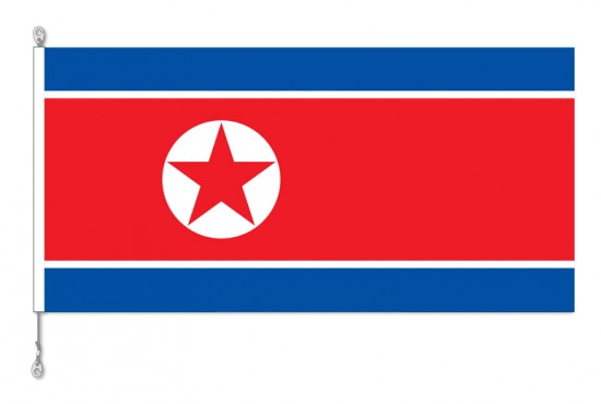 North Korea National Country Flag
