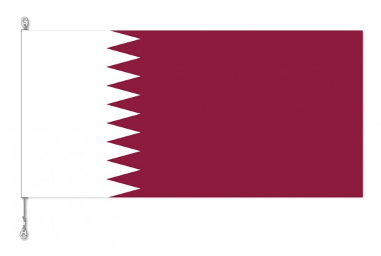 Qatar National Country Flag