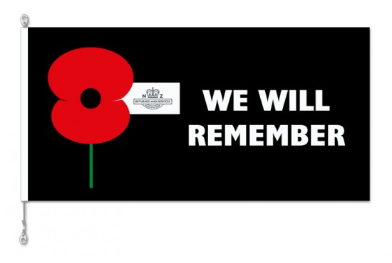 RSA10 We Will Remember Horizontal Flag