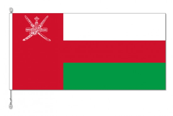 Oman National Country Flag