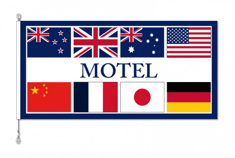 Multi National Motel Flag