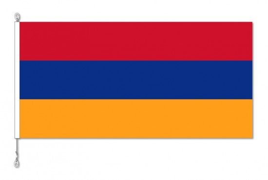Armenia National Country Flag