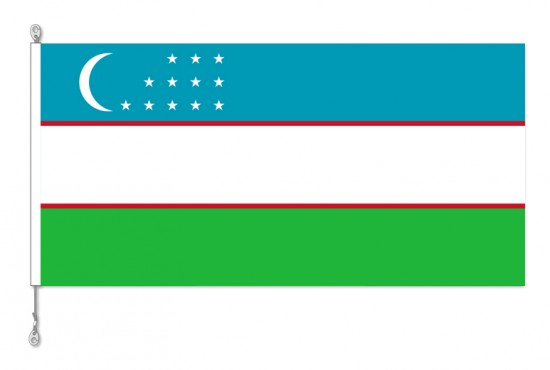 Uzbekistan National Country Flag
