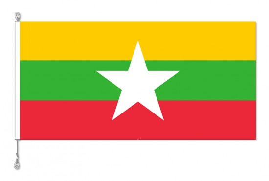 Myanmar National Country Flag