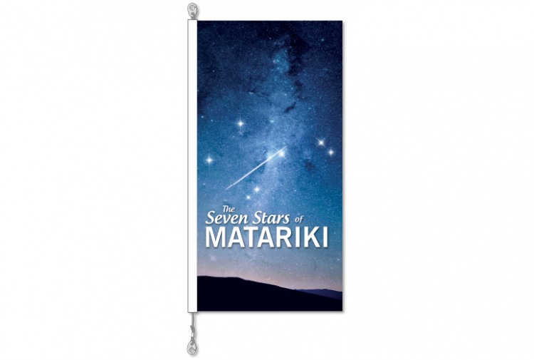 Matariki 04 Vertical Flag